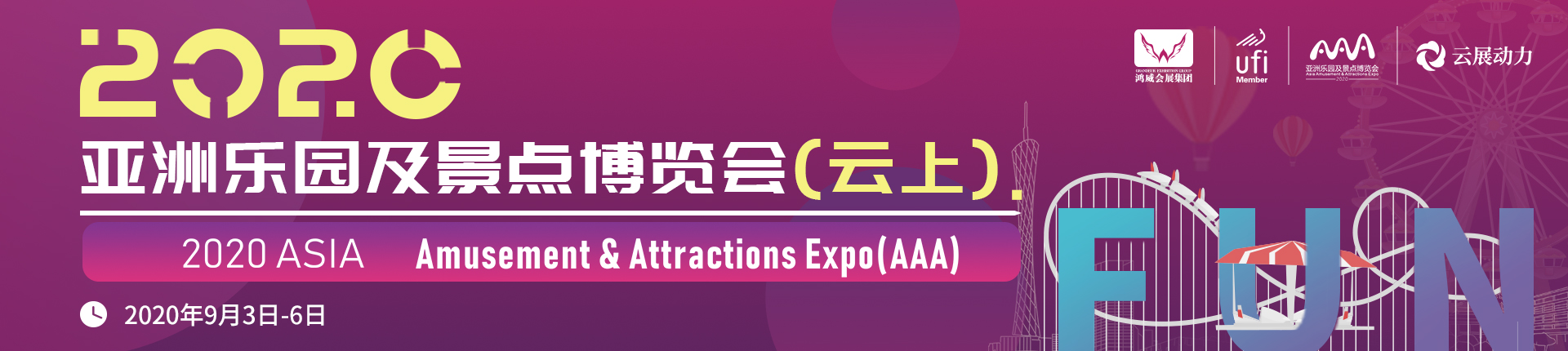 Asia Paradise & attractions Expo